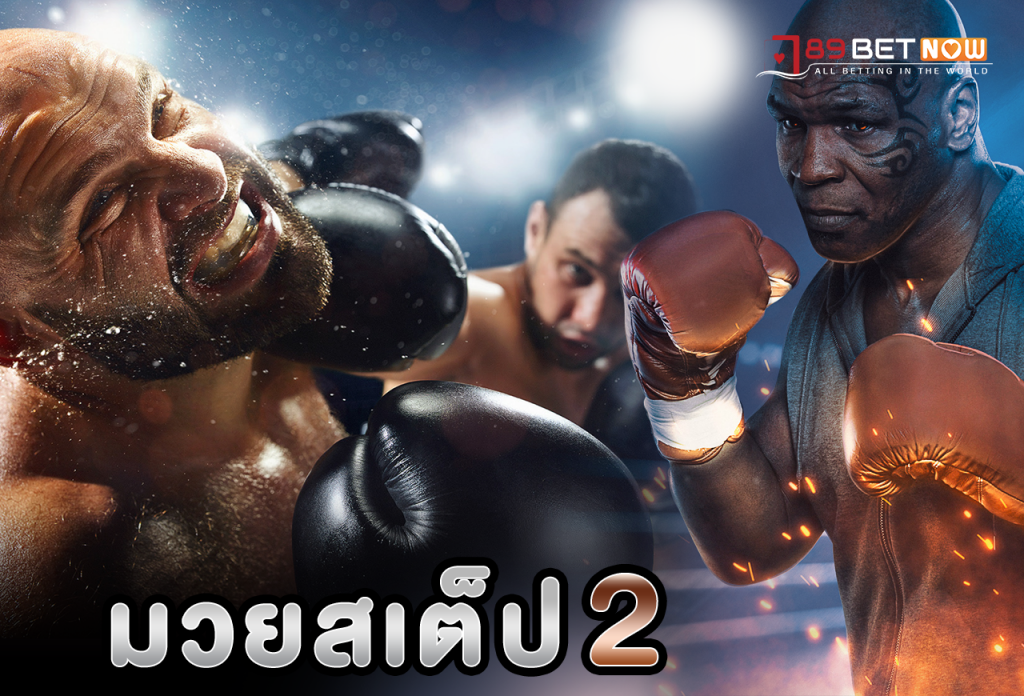 Muaystep2 789Betting